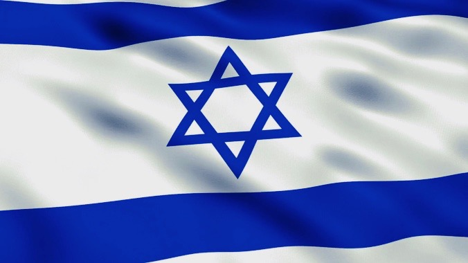 https://www.educfrance.org/wp-content/uploads/2020/01/videoblocks-israel-flag-motion-background_h4do54_df_thumbnail-full01.jpg